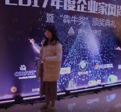 2017杭州亚搏体育苹果版官方下载文创集团年会(开场前)
